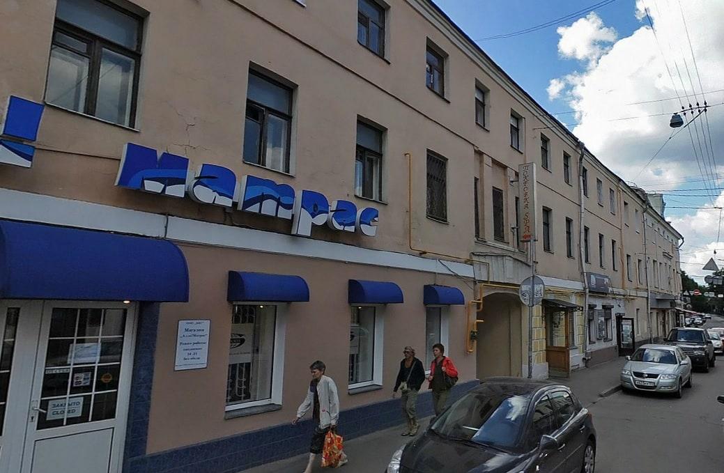 юридический адрес для регистрации ооо красногорск
