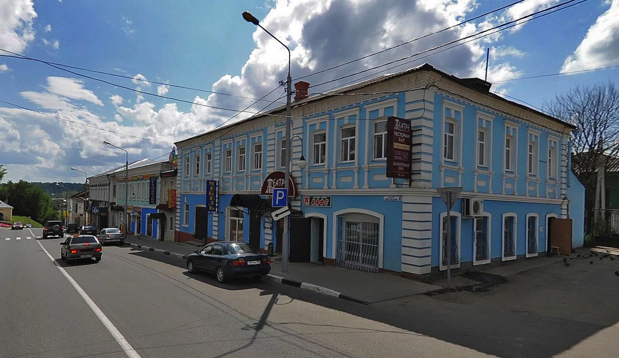 руза город фото