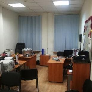 43 налоговая официальный сайт москва график работы