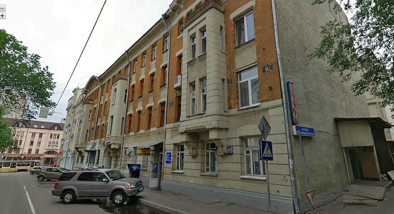 Аренда офиса 50 кв Вешняковский 4-й проезд